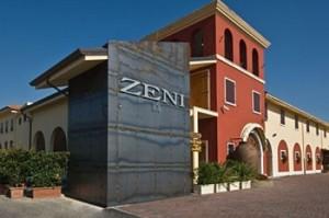 Wine museum Bardolino Lake Garda